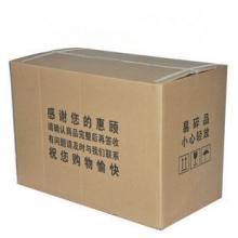 巴南动力纸箱