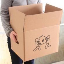 北碚区搬家纸箱