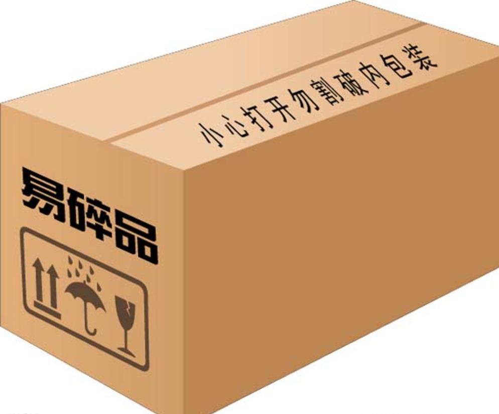 重庆纸箱厂